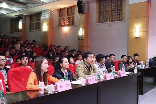 地理学院举行爱国主义教育大会暨纪念改革开放40周年演讲比赛